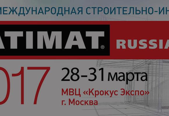BATIMAT RUSSIA 2017