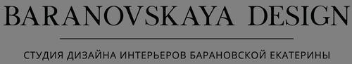 Студия дизайна интерьеров Екатерины Барановской в Санкт-Петербурге
